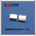 深圳市苹果母座8P立式贴片苹果母座