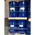 湖南张家界供应昆山南亚128环氧树脂厂家