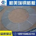 姜堰热镀锌钢格板生产厂家