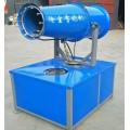 车载移动式雾炮机 工地喷雾设备 40型除尘雾炮机报价多少钱
