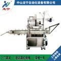 全自动套膜机厂家 电工胶布套膜机 胶带套标机加工定制