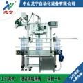 全自动套标机厂家 桶装水桶口套标机 加工定制纯净水套膜套袋机