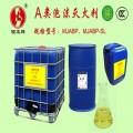 供應鎖龍消防(MJABP)A類泡沫滅火劑品質保證