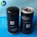 ZF变速箱液压滤芯NR.0750131053
