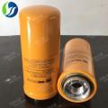 翡翠液压滤芯CH-070-A25-A