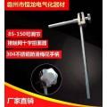 铁路接触线活动扭面器,可调式导线正面器,十字型扭面器