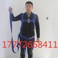 双保险电工安全带,围杆带腰带,高空作业安全带,爬杆双挂钩