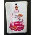 东光县卓泰塑料包装留一片真空包装袋