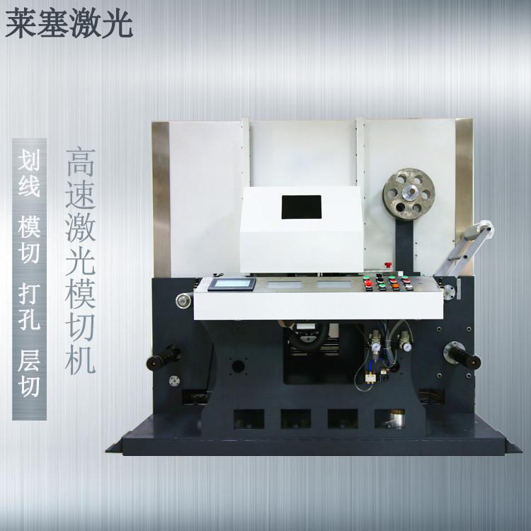 PVC PET袋膜透气孔激光打孔机 微型孔打孔设备厂家直销