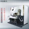 全自动高速塑料膜包装袋膜易撕线激光打点机 免费打样