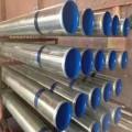 外镀锌内涂塑钢管生产厂家