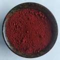 长沙厂家直销塑料假花用氧化铁红多少钱,油漆填料专用氧化铁价格