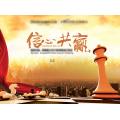 广州万润餐饮管理有限公司复合式经营模式具有核心竞争力