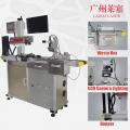 莱塞激光LS-F20W 医用测试卡/胶体金检测卡激光喷码
