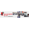 2019中国电商包装智能包装展