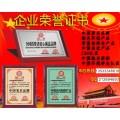 中国著名品牌证书到哪里申请办理
