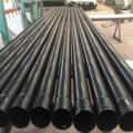 电力热浸塑钢管规格