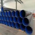 大理外PE内环氧粉末复合管生产厂家