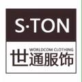 廣州品牌尾貨服裝有夜市批發嗎