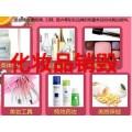 上海劣质的化妆品销毁咨询,上海接收日用化妆品销毁步骤