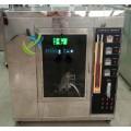 UL94燃烧试验机,塑料塑胶阻燃等级检测设备