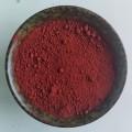 油漆充色用氧化铁颜料,染色玻璃氧化铁红多少钱,湖南厂家直销