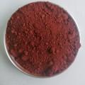 湖北厂家直销油漆充色用氧化铁颜料,染色玻璃氧化铁红多少钱