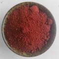 广州厂家直销油漆充色用氧化铁颜料,染色玻璃氧化铁红多少钱