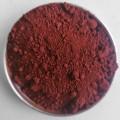 武汉厂家供应油漆充色用氧化铁颜料,染色玻璃氧化铁红多少钱