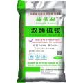 供應雙酶硫銨,代替尿素肥,黃腐酸肥,返青氮肥追肥