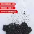 辽宁北票市 百丰鑫沥青冷补料修补道路坑槽经久耐用