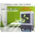 供應移動冷風機,空調扇,濕簾風機