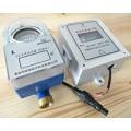 WHLX型IC卡立式水表,智能饮用水水表多少钱