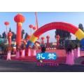 昭通彩虹门批发厂 昆明最大的气模拱门类气模印字带龙带风机