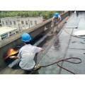中山防水补漏公司 专业防水补漏 楼房防水补漏