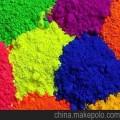 回收永固紫颜料厂家