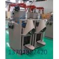 全自动干粉砂浆包装机,干粉砂浆包装机,干粉砂浆包装机厂家