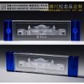 发布会奠基仪式纪念品 大楼开工仪式纪念品 水晶内雕厂家