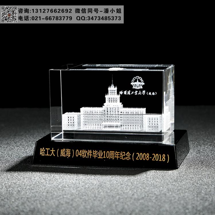 商厦竣工典礼纪念品 建筑落成水晶礼品 庆典活动纪念品