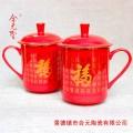 祝寿礼品红瓷茶杯定制 中国红瓷百寿杯加字