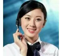 欢迎进入(宁波西门子网站)全国各点售后维修&总部电话