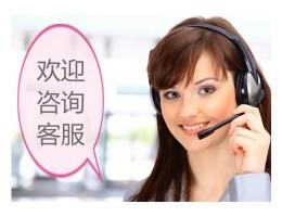 欢迎进入(宁波海尔网站)全国各点售后维修&总部电话