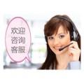 欢迎进入(宁波海尔网站)全国各点售后维修&总部电话0