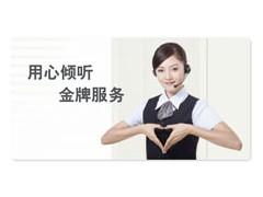 欢迎进入(宁波LG网站)全国各点售后维修&总部电话