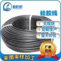 大量销售10awg硅胶线 价格低廉 防尘防氧化