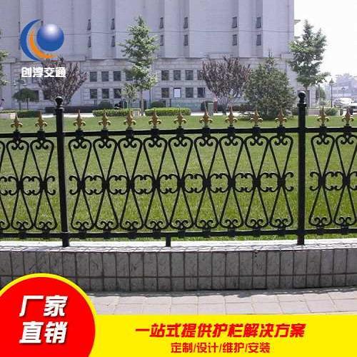 浙江铁艺护栏