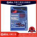 天赋工具121件套筒扳手旋具组MS-121M