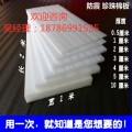 贵州贵阳珍珠棉供应商