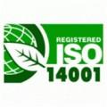 济宁ISO三体系认证是什么,如何申请?