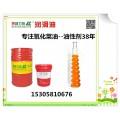 氧化菜油浙江壳邦力特油脂生产与批发